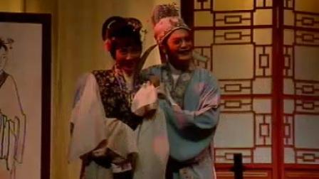 钱程版滑稽戏《王老虎抢亲》1