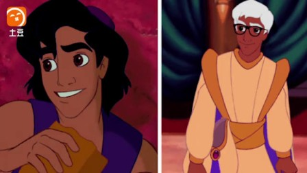 当迪士尼公主们70岁时...竟然长这样! ? おおっ! こんな风に歳をとっちゃうんだ! もし、ディズニープリンセスがおばあちゃんになったら・・・/디즈...