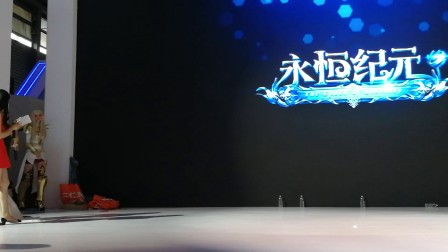 "ChinaJoy史上最唯美COSER""精灵姐姐""亮相三七互娱展台 震撼全场"