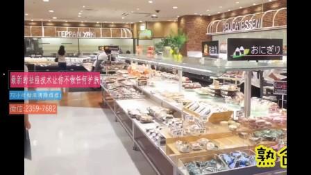 五月旅游国内最佳城市!美女主播日本超市开吃