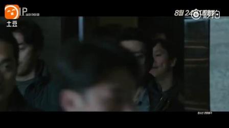 【TV Cast】#张东健#-#金明民#-#朴熙顺#-#李钟硕#主演朴勋政导演电影新作<VIP>第2版预告片公开! ~剧情炒鸡燃~8月24日上映~期待~