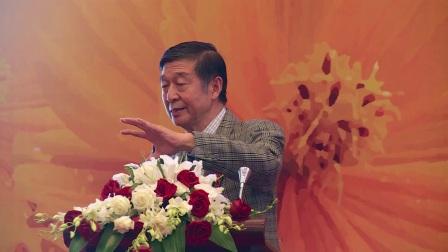 首届和苑和平节著名外交家吴建民先生演讲