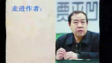 人教版初中语文七下《一颗小桃树》天津-董艳艳