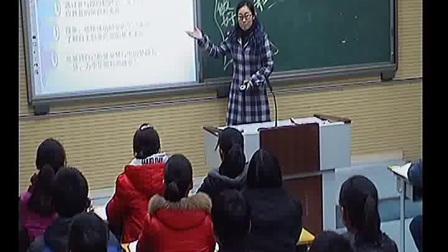 《做好就业与自主创业的准备》人教版高一政治,中牟第四高级中学:战秋香