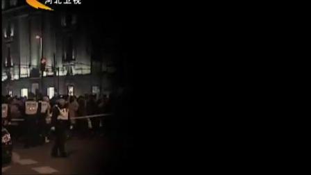 【穿越经典2015】新年之殇 上海外滩踩踏事件调查