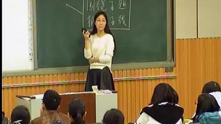 《围绕主题 抓住主线》人教版高一政治,郑州外国语学校:祝敏杰