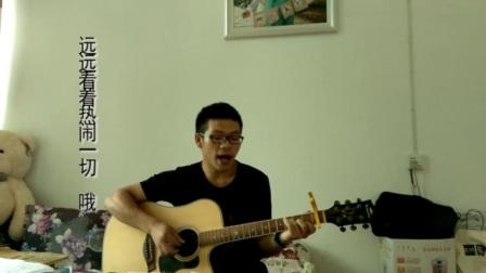 陶喆-《寂寞的季节》-吉他弹唱