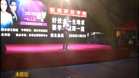 CCTV3幸福账单合肥赛区第三场 20徐淼  爱拼才会赢、系别的海岸