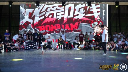 赵科宁(w) vs 席冉超-8进4-Breaking少儿1v1-炸舞阵线2017内蒙古赛区-舞力对决