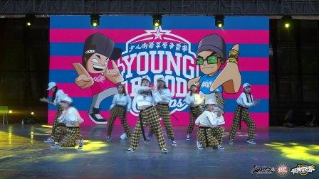 Fiona-齐舞-舞力对决-YBC少儿街舞草原争霸赛
