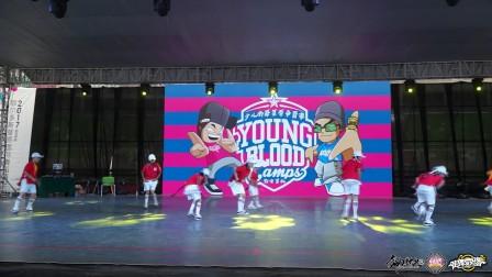 IK-齐舞-舞力对决-YBC少儿街舞草原争霸赛