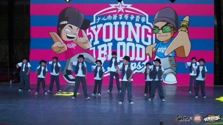 So Kool Popping-齐舞-舞力对决-YBC少儿街舞草原争霸赛