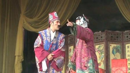祁太秧歌微笑庆典《墙头记》1高清