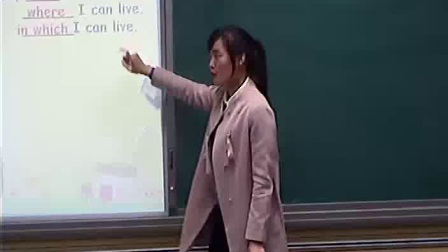 《定語從句 介詞+關系代詞》人教版高一英語,中牟一高:閆莉