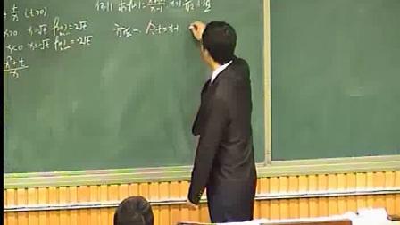 《對勾函數與分式函數的最值》人教版數學高一,鄭州外國語學校:吳鵬