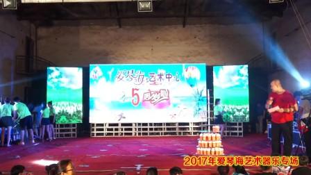 30.陈书记宣读获奖名单