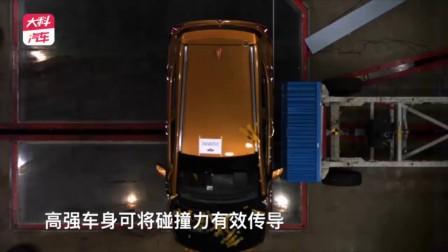 北汽EC系列碰撞测试展示
