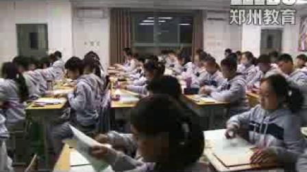 《直角三角形》北师大版数学八上,郑东外国语学校:王艳丽