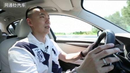独家测试全新BMW5系增强型驾驶辅助系统