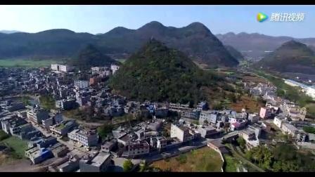 全国五十个小城镇之一的云南省富源县黄泥河镇高清航拍请您欣赏