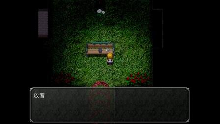 小许解说《魔女之家》2不愧是恐怖游戏经典之作