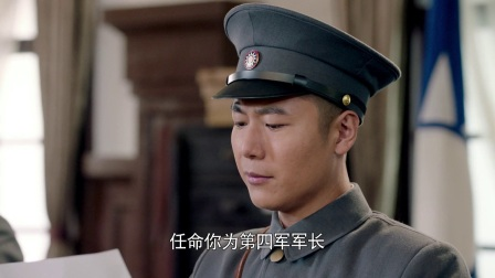 《热血军旗》第8集剧照