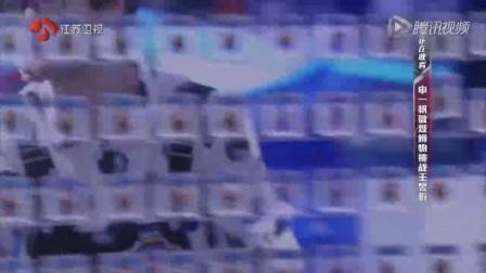 最强大脑最新完整版2017遗憾!申一帆错误连连仍获赞赏 挑战失败无缘脑王唐唐脱口秀1