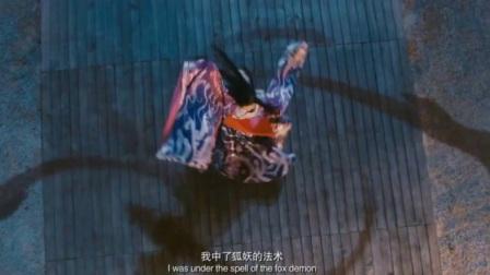 《画皮3》出现大量不实报道 宁夏电影集团发声明