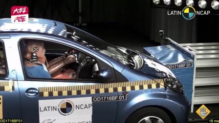 比亚迪F0国外碰撞测试展示