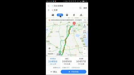 百度地图-路线