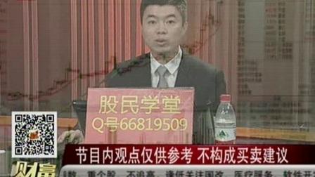 20170829《财富大直播》 中国神华与国电电力重组合并 旗下上市公司大涨
