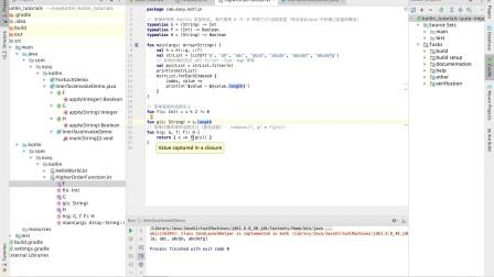 3. 简单优雅的高阶函数 一个函数组合的例子 - 《Kotlin 极简教程 》Kotlin minimalist tutorial 中文图书 附精华视频教程