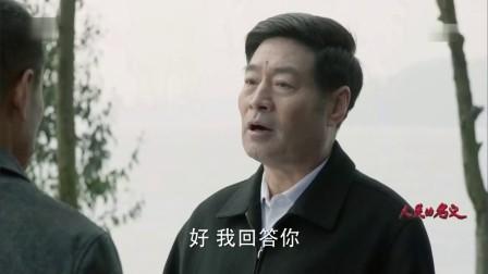 易学习调任京州市纪委书记 田国富与之谈话