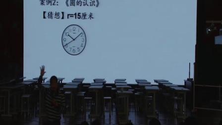 """讲座《数学课堂的新""""常态""""》【张齐华】2(2016年中国教育梦--教育名家新课改智慧课堂小学数学教学观摩活动)"""