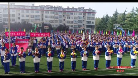 晋城市实验小学2017田径运动会开幕式航拍纪实