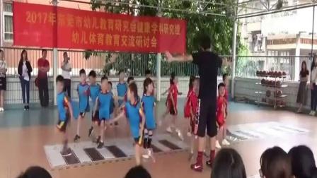 大班体育幼儿园PPT课件免费下载《篮球》_1