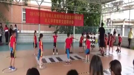 大班体育幼儿园PPT课件免费下载《篮球》_4