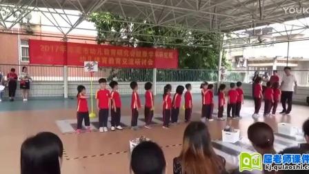 大班体育幼儿园PPT课件免费下载《老鹰来了》_3