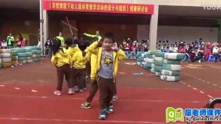 大班体育幼儿园PPT课件免费下载《扔沙包》_04
