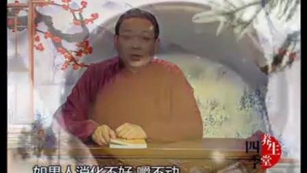 【中医养生】徐文兵全集71 五谷之黍(黄米)