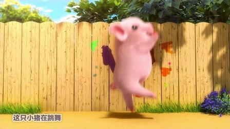[酷狗音乐订阅版]_巴塔木儿歌 - 我的小猪