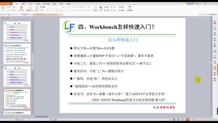 WorkBench优化设计(ftc简单)