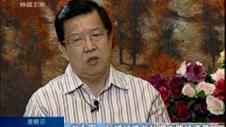 《今日聚焦-新疆》新疆电视台专访龙永图-区域经济与丝绸之路经济带