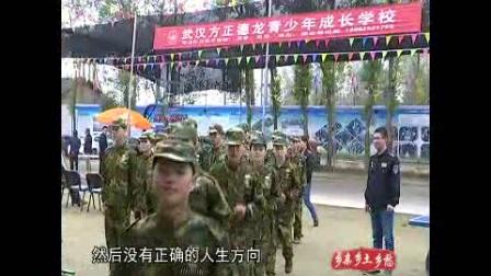 新洲电视台 采访方正德龙学校报道