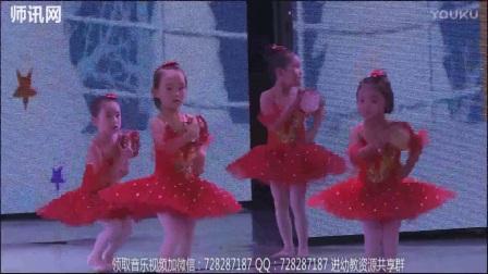 小班初中歡快之聲XX妹舞蹈超大叔嫩圖片