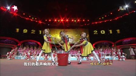 上海市建党90周年文艺晚会