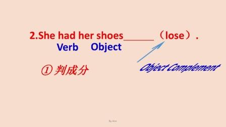 高中_英语_The Past Participle as the Object Complement微课