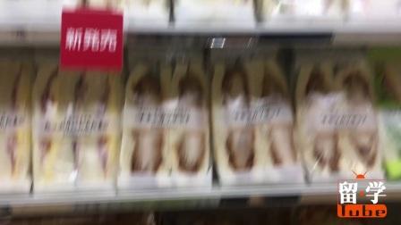 日本便利店可以刷支付宝 蔬菜超级贵 明星写真倒