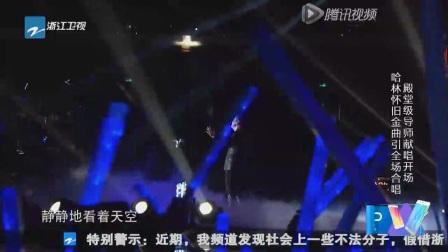 中国新歌声完整未播出花絮2017纯享版:哈林《静静的》唐唐脱口秀2