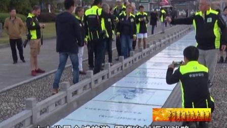 中共浮梁县委书记 罗建国